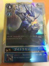 Digimon Card Game Japanese V-dramon BT1-115 Sec Secret Rare Mint !! Regular Foil