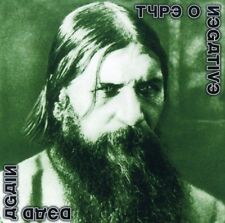 Type O negative / Dead Again (steamhammer SPV 99192 Cd) CD Album