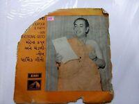 AGRDMAGDHI MAHENDRA KAPOOR JAIN DEVOTIONAL rare EP RECORD 45 INDIA 1972 VG+