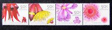 Australian Decimal Stamps: 2005 Australian Wildflowers - Set of 4 MNH