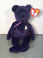 Princess Diana Beanie Baby~1997 P.E. Pellets With Errors and Rarities