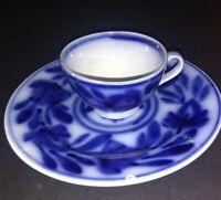 Maestricht Societe Ceramique 1 Salad Plate 1 Cup Flow Blue Made In Holland