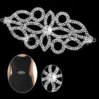 Silver Motif Diamante Crystal Rhinestone Sew On Applique For Bridal Dress Patch