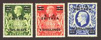 Eritria - SG# E23 - E25 MVLH   /   Lot 1119192