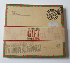TVXQ DBSK Tohoshinki Album Christmas Gift From 東方神起 Korea Press CD