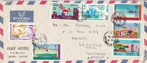 1975 Qatar #405,#407,#423-5,#438-9 on hotel cover to US; UN,oil topical *d