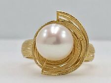 Modernist Cultured Pearl & Solid 14kt Yellow Gold Ring, Size 6.5