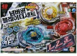 [Takara Tomy] No1. Beyblades BB117 Metal Fusion 4D Ultimate Bey Set