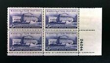 US  Stamps Plate Blocks #991 ~ 1950 US SUPREME COURT 3c Plate Block MNH