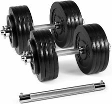 Brand New 190lb 200lb Adjustable Dumbbell Weight Set Weights w connector bar