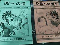 Tomo Manga Dragon Ball Doujinshi FanMade Japonés DB GT Pack de 2 tomos