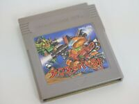Game Boy AFTER BURST Ref/1789 Cartridge Only Nintendo Japan gbc