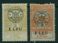 Lot Romania Transylvania, 1919, mint, combine shipping 1252