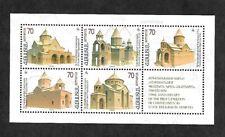 ARMENIA Sc 612 NH ISSUE of 2000 SOUVENIR SHEET - Christianity Churches