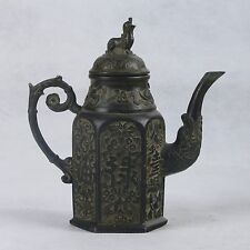 Chinese Bronze Handwork Carved Fu Lu Shou Teapot W QianLong Mark QT030