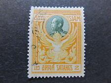 A5P17 Thailand Siam 1910 2s used #36