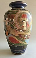 "VTG/antique Japan Satsuma Style Moriage Hand Painted Vase 9"" signed"
