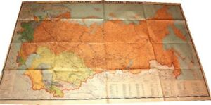 Rare vintage USSR map Russian CCCP ussued in USSR