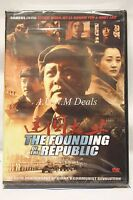the founding of the republic jackie chan jet li ntsc import dvd English subtitle