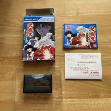 Inuyasha: Fuuun Emaki - Bandai WonderSwan Crystal - Japan JPN - Complete 2