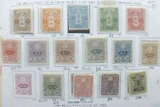 Japan 1914-25 Definitive set MH (no 20S)