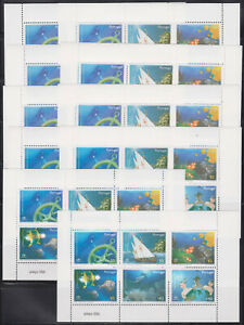 Dealer lot 10 x Portugal s/s - Ocean EXPO98 (1998) MNH