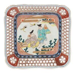 19th Cent Large Pierced Platter Bowl Japanese Imari Meiji Porcelain Hand Painted