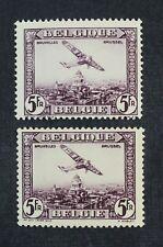 CKStamps: Belgium Stamps Collection Scott#C5 Mint H OG