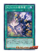 YUGIOH x 3 Spellbook of Sefer - Common - CBLZ-JP062 JAPANESE Japanese Mint