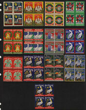 Louisiana Christmas Seals Blocks Complete Set 1928-1940