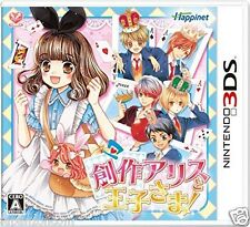 Used 3DS Creative Alice and Prince! 3D NINTENDO 3DS JAPANESE  IMPORT