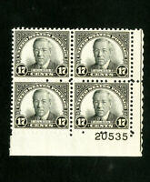 US Stamps # 697 XF PB of 4 OG NH