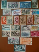 France pictorial defs. 1937+ fine used.