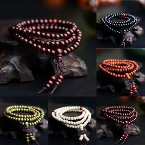Wooden Buddhist Buddha 108 beads Prayer Bead Mala Necklace+ Velvet Pouch