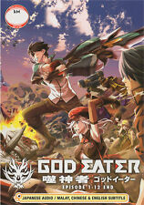 God Eater Anime DVD Complete 1-12 - US Seller Ship Fast