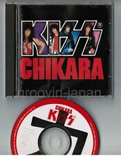 KISS Chikara JAPAN CD P30R-20008 3,000 JPY 12-page PS BOOKLET '88 issue NO OBI