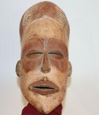 Ancien masque africain à identifier