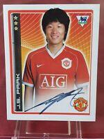 Park Ji-Sung Manchester United Premier League 2007 Merlin Sticker