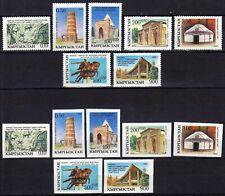 Kirgisien 5/11A und B **  Nationale Gebäude(1253)