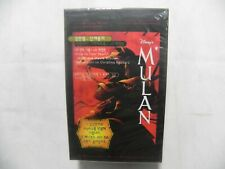 Mulan - Disney Soundtrack Korea Limited Edition Double Cassette Tape SEALED NEW