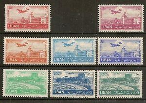 LEBANON 1952 AIR TO 200p AMPHITHEATRE SG454/62 (NO 10p) MNH