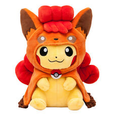 [Japan Pokemon Center Limited] Plush Doll Vulpix Poncho Pikachu [special offer]