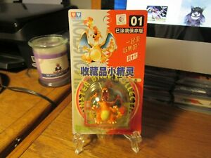 1998 TOMY POKEMON POCKET MONSTER FIGURE Charizard # 01 VINTAGE RARE NEW