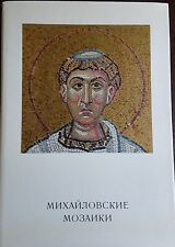 RUSSIAN ICONS (Rare Soviet Printing). 1966. Lazarev. Kiev Mosaics