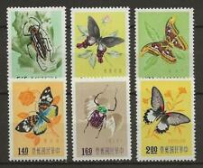 TAIWAN 1958 ROC INSECTS BUTTERFLY COMPLETE SET SC1183-88 MNH TOP99
