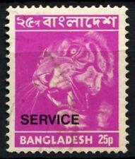 Bangladesh 1976 SG#O17, 25p Reddish Mauve Official Service Used #D48904