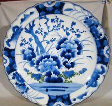 """Huge Antique Imari Porcelain Sometsuke 18 1/2"""" Bowl Charger mid 19th c"""