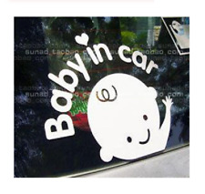 White Baby In Car Window Sticker | Child Truck Bumper Decal Safety Stickers Sign