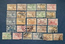 Thailand Stamps, Airmail Used and Hinged