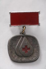 Bulgaria Bulgarian Silver II Blood Donor Donation Red Cross Medal Badge Soviet